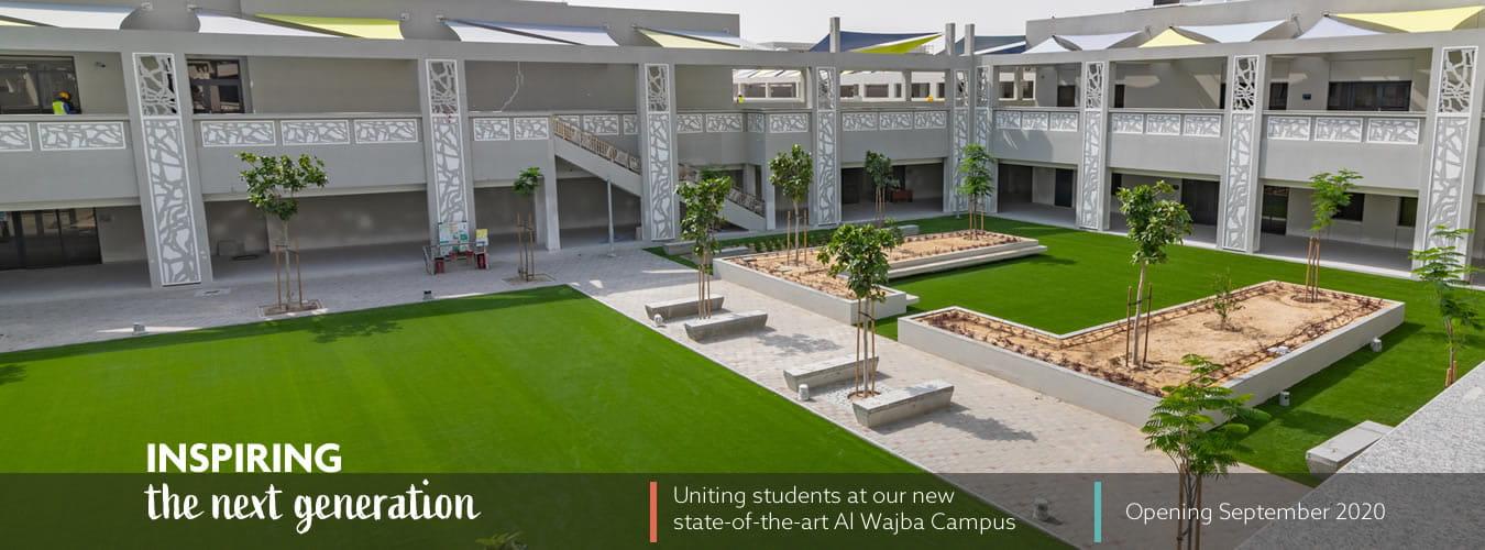 new-campus-1