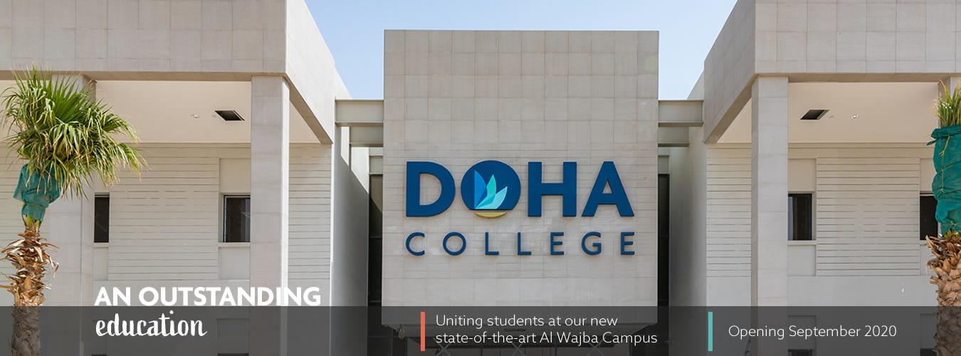 new-campus-2