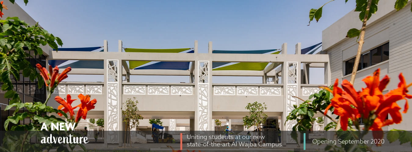 new-campus-4